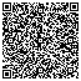 QR-код с контактной информацией организации Оеде