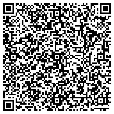 QR-код с контактной информацией организации Дело (Восток+Запад), РУП
