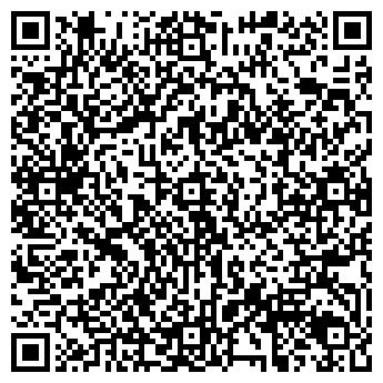 QR-код с контактной информацией организации МаксПрофитКом, ООО