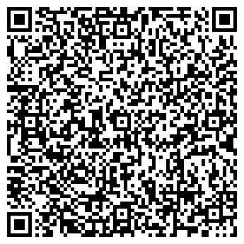 QR-код с контактной информацией организации Рифтур, РУЧП