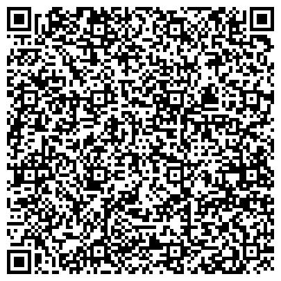QR-код с контактной информацией организации Витебский картонажно-полиграфический комбинат, ОАО