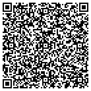 QR-код с контактной информацией организации Д-3, ОДО