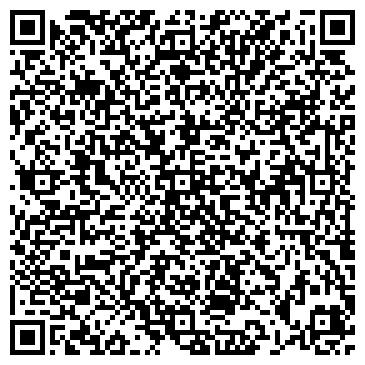 QR-код с контактной информацией организации Дятловское РАЙПО, КП