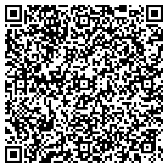 QR-код с контактной информацией организации Бизнес-Ленд, ООО