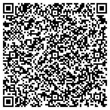 QR-код с контактной информацией организации Довыденко О.Л. ИП