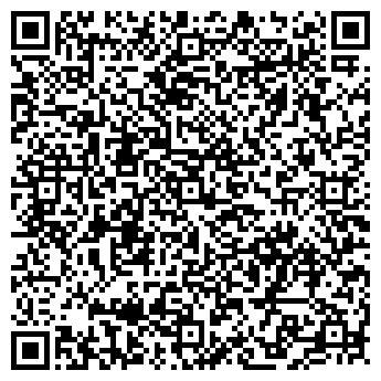 QR-код с контактной информацией организации Point Of Sales, ООО