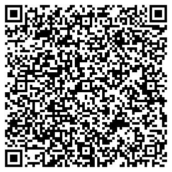 QR-код с контактной информацией организации Вартаньян, ЧП