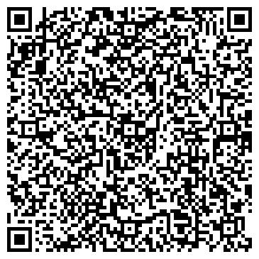 QR-код с контактной информацией организации РПК АдамКадмон, ЧТУП