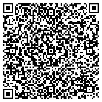 QR-код с контактной информацией организации Офисок плюс, ООО