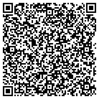 QR-код с контактной информацией организации БМБ Трейд, ООО