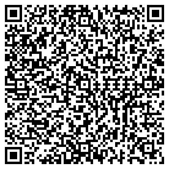 QR-код с контактной информацией организации БелКанБи, ЧП