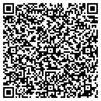 QR-код с контактной информацией организации Аллео, ООО