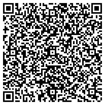 QR-код с контактной информацией организации Баркон Плюс, ООО
