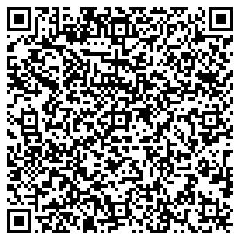 QR-код с контактной информацией организации OfficeTrade, ЧП