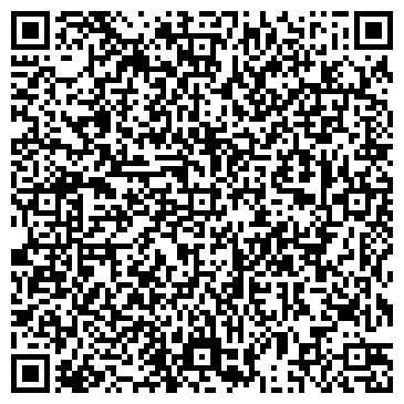 QR-код с контактной информацией организации Альянс-Макс, ЧП