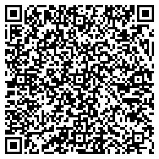 QR-код с контактной информацией организации ОТ, ООО