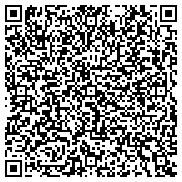 QR-код с контактной информацией организации Псмг Ра, ООО (PCMG)