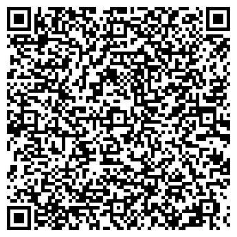 QR-код с контактной информацией организации ООО Бумажная фабрика