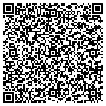 QR-код с контактной информацией организации Рена, ЧП