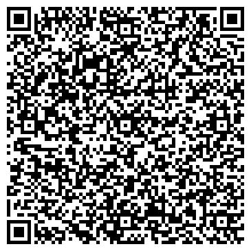 QR-код с контактной информацией организации Якимовский Авто Color, ООО