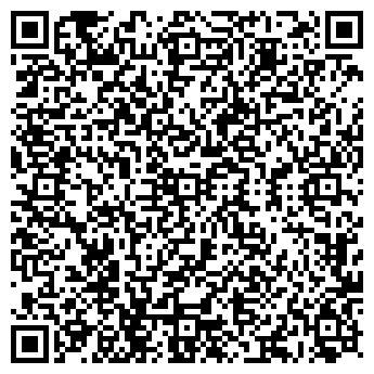 QR-код с контактной информацией организации Амос, ООО