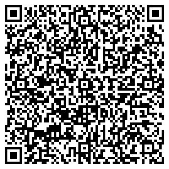 QR-код с контактной информацией организации Пождума, ООО