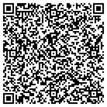 QR-код с контактной информацией организации Фолдер Плюc,ЧП
