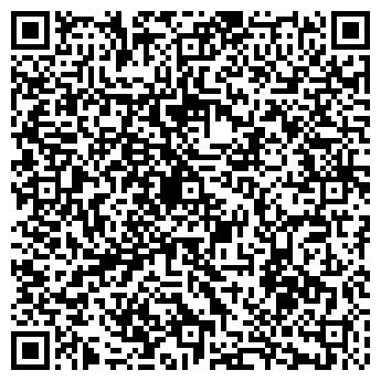 QR-код с контактной информацией организации Неро Украина, ООО