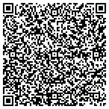 QR-код с контактной информацией организации Квадрикор, ООО