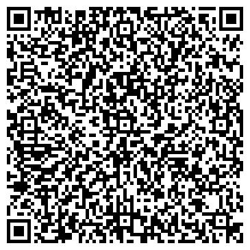 QR-код с контактной информацией организации Поставщик-2007, ТД ООО
