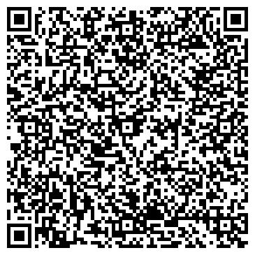 QR-код с контактной информацией организации Торговый Дом Бумажник, ООО
