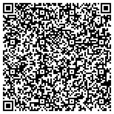 QR-код с контактной информацией организации Маркет Офис, ООО