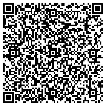 QR-код с контактной информацией организации Укравиатрейд, ООО