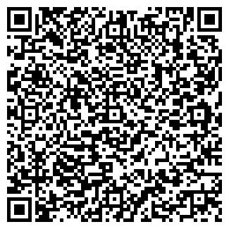 QR-код с контактной информацией организации Аскольд, ЧП