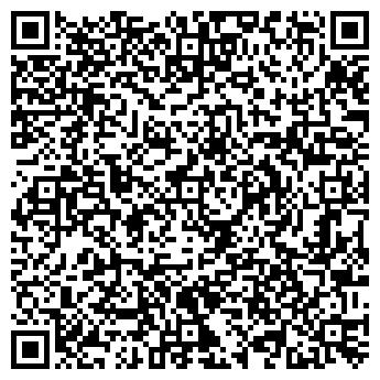 QR-код с контактной информацией организации Инсит, ООО