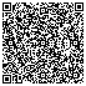 QR-код с контактной информацией организации Концепт Офис , ООО