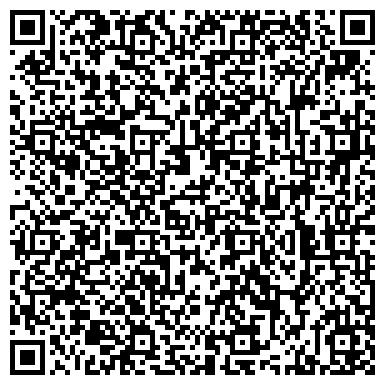 QR-код с контактной информацией организации Exclusive Pack (Эксклюзив пак), ЧП
