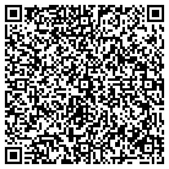 QR-код с контактной информацией организации Твой формат, ООО