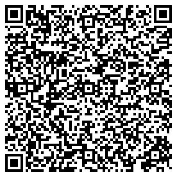 QR-код с контактной информацией организации Инвит, ООО