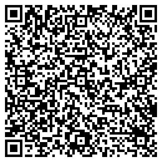 QR-код с контактной информацией организации Наса Трейд, ООО (Аптечка автомобильная)