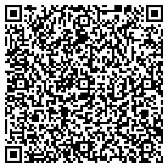 QR-код с контактной информацией организации Вилайн, ООО