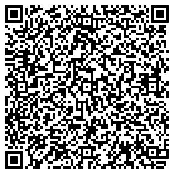 QR-код с контактной информацией организации Trade-city, ООО