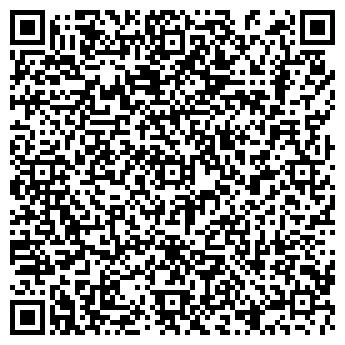 QR-код с контактной информацией организации Бизнес формат, ЧП