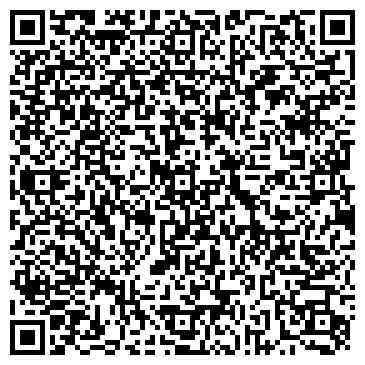 QR-код с контактной информацией организации Роял Пак ПП, СПД
