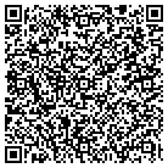 QR-код с контактной информацией организации Лером Сервис, ЧП