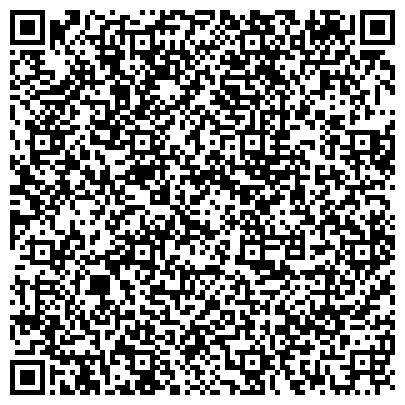 QR-код с контактной информацией организации Марцек Печатный Двор, ООО