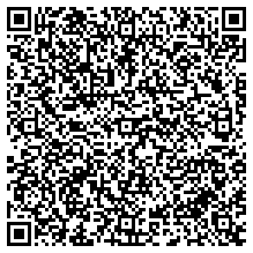 QR-код с контактной информацией организации Компания Аркуш, ООО