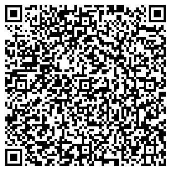 QR-код с контактной информацией организации Kiario, ЧП