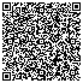 QR-код с контактной информацией организации Спекл, ООО