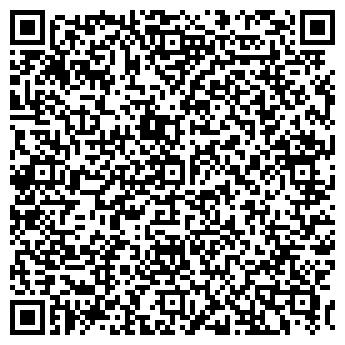 QR-код с контактной информацией организации Флекс-Принт, ООО